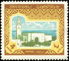 Kuwait Scott #871 Mint No Gum