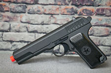 G33 Full Metal Military Airsoft Spring Pistol TACTICAL Hand Gun with BBs Pack
