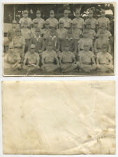 WWII - JAPANESE PLATOON, GROUP IN UNIFORM, 1940S VINTAGE PHOTO