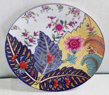"Vintage Fine China 10"" Dinner Plate Tobacco Leaf Pattern By Seymour Mann"
