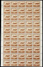 CHILE, AIRMAIL, 20 CENTS, NO WATERMARK, YEAR 1951, FULL SHEET OF 50, MNH