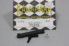 KAWAHARA Renfort Arr. Carbone V-ONE RRR 94026