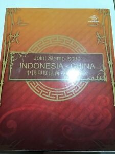 Joint Stamp Issue Indonesia China 2007 Presentation Pack