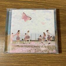 AKB48 Sakura no Ki ni Narou Theater Edition CD Single JAPAN Press NMAX-1104 2011