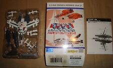 MACROSS 1/144 CHARA-WORKS 2 ICHIJO'S VF-1A SUPER VALKYRIE MOVIE VER. F-TOYS 2008