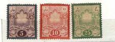 PERSIA IRAN 1881 1882 ??? - postes persanes - new