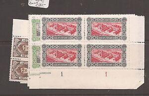 Zanzibar SG 339-52 plate blocks of 4 MNH see description (7avt)