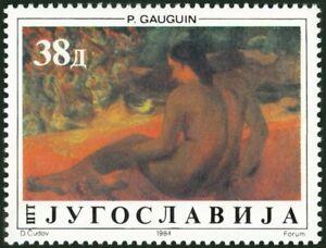 YUGOSLAVIA -1984- Yugoslav Museum Painting - 'The Tahitians' by P. Gauguin #1708