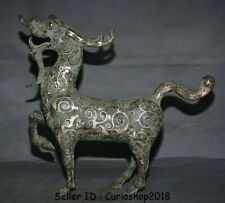 "16"" Antique Chinese Bronze Silver Ware Feng Shui Dragon Head Horse Animal Statue"
