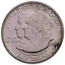 1923-S 50C Monroe Commemorative Silver Half Dollar in AU Condition Strong Luster