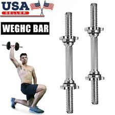 2× Adjustable Threaded Dumbbell Bar Handles Fit For 1 inch Standard Weight Plate