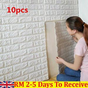 10pcs Large 3D Soft Tile Brick Wall Sticker Self-adhesive Waterproof Foam Panel