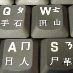 CHINESE TRANSPARENT KEYBOARD STICKERS WHITE LETTERS