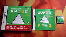 EIGO GA NIGATE OTONA DOESN'T DS TRAINING EIGO TSUKE NINTENDO DS 3DS