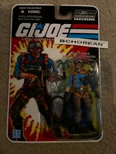 Gijoe G.i.joe Collectors Tiger Force Hit & Run Exclusive FSS Final 12