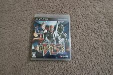 Gladiator VS for PS3 Japan import