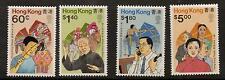 HONG KONG SG616/19 1989 HONG KONG PEOPLE  MNH