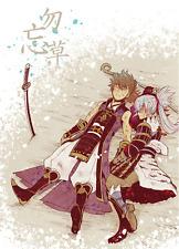 Forget-Me-Not | Fire Emblem Fates Doujinshi | Takumi x Hinata