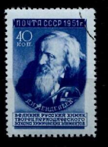 Chemiker Dmitrij Mendelejew (1834-1907). 1W. UdSSR 1951