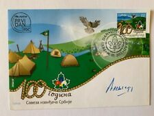 HRH Crown Prince Alexander of Yugoslavia signed Serbia Scout Centenary FDC
