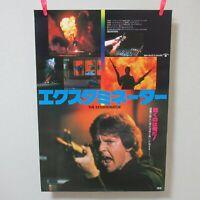 THE EXTERMINATOR 1980' Original Movie Poster B Japanese B2 Robert Ginty