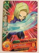 Gumica Gummy Gumi Dragon Ball Heroes Promo SP Part 10 GPBC6-05