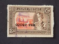 (1) used India Jaipur State 8 Anna overpr.Court Fee revenue fiscal stamp Type 18
