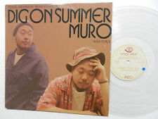DIG ON SUMMER with.Tina & Weekend Funk #7 Japan 12""