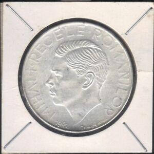 1941 ROMANIA 500 LEI MIHAI I BESARABIA 835 SILVER COIN KM 60 Unc