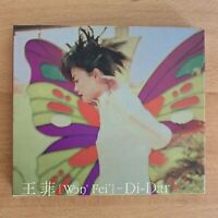 1995 Faye Wong : 王菲 Wang Fei Wong Fei Di-Dar CD. Pristine Mint Disc US Seller