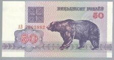 Banknote Weißrussland / Belarus - 50 Rubel - 1992 - UNC
