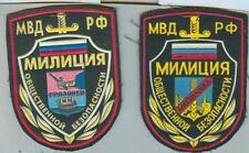 Russland:Armabz:MDI u.Miliz.4 Stück.
