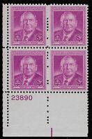 US Scott #965, Plate Block #23890 1948 Harlan Stone 3c FVF MNH Lower Left
