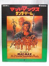 MAD MAX BEYOND THUNDERDOME - Japanese original Vintage VHD Video disk RARE