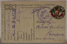 POSTA MILITARE INTENDENZA CD 18.12.1917 TIMBRO SEZIONE PANETTIERI #XP530C