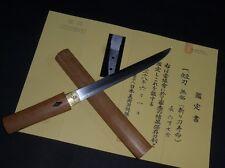 "KANMURI OTOSHI TANTO (sword) w/NBTHK HOZON : JYUMYO : EDO : 14.4 × 8 ""  230g"