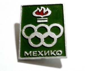 1968 Olympic Games Mexico Original Collectible USSR CCCP RUSSIA Pin with Flame!!