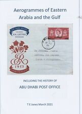 Aerogrammes of the Arabian Gulf update