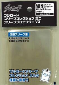 "Bushiroad Oversleeve BSLC-007 Gloss ""70"" Ct. Cardfight!! Vanguard 91mm x 64mm"