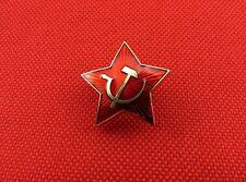 USSR Red Star Communist Pin Badge Revolution, Hammer & Sickle