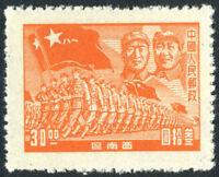 China 1950 Southwest Liberated $30.00 PLA Anniversary MNH 8L3