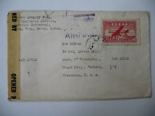 Cover - 1948 censored air mail cover with Scott C1(Broken frame variety)