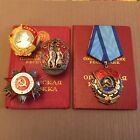 FAMOUS MAN! LENIN ORDER BADGE of HONOR RED BANNER SOVIET ORDER SET GROUP AWARDS