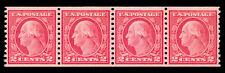 Momen: Us Stamps #455 Coil Strip Of 4 Mint Og Nh Xf+ Pse Cert