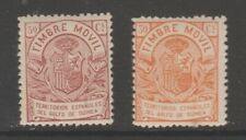 Spain Colonies Guinea revenue fiscal Stamp - 12-25-8 Unlisted mnh gum