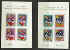 Paraguay 1961 South American Tennis Championships - Asuncion Cat. €52 MNH #1970
