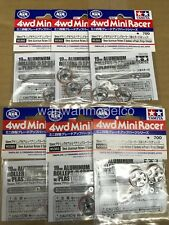 Tamiya 95385 1/32 Mini 4WD JR Aluminum Rollers 5 Spokes19mm Plastic Rings  6 pcs
