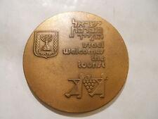 Médaille Bronze Visitez Israel Tousrisme