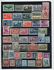 Stamps from Bulgaria MH