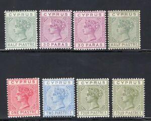 1892-94 Cyprus. SC#19-23. SG#31-35. Mint, Hinged/Lightly Hinged, VF.